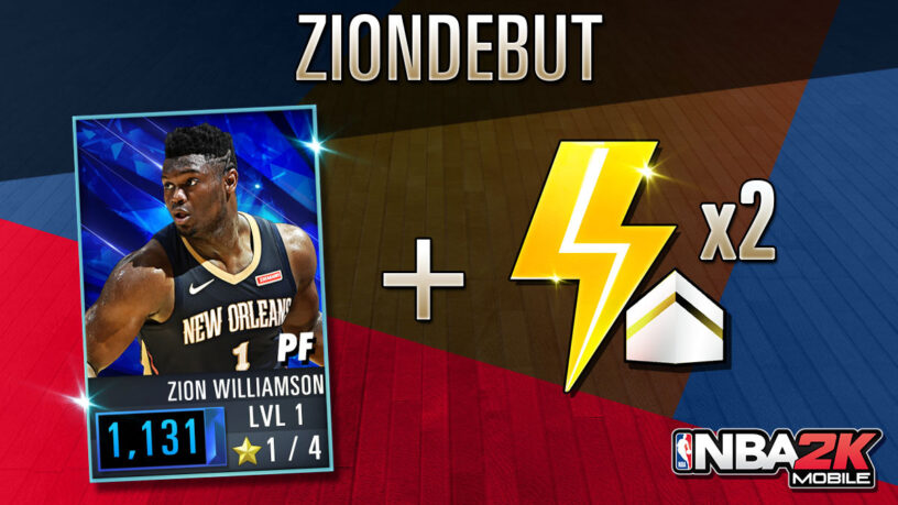 Nba 2k Mobile Codes July 2020 Pro Game Guides