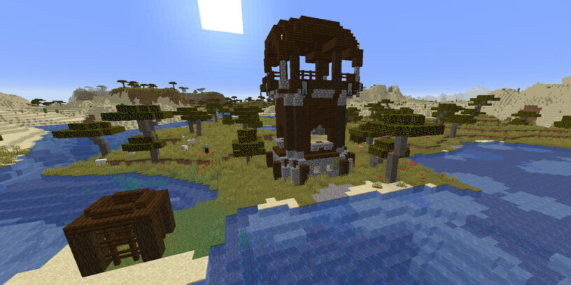 Savanna biome and pillager outpost seed