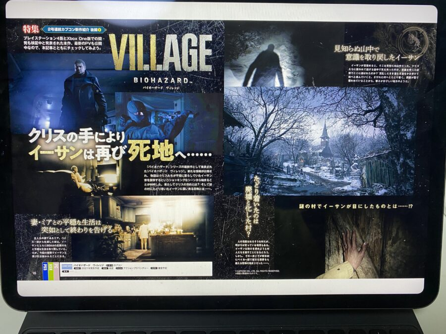 A screenshot of the Famitsu magazine, showing off the details about Resident Evil Village.