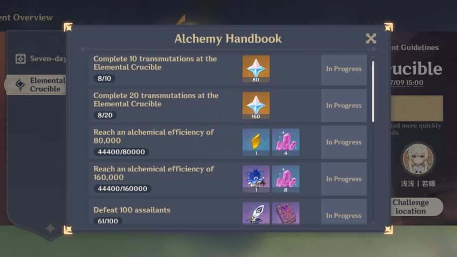 A picture of the Alchemy Handbook coming in a new Elemental Co-op event in Genshin Impact.
