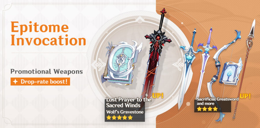 A picture of the new weapon Event Wish Banner called Epitome Invocation