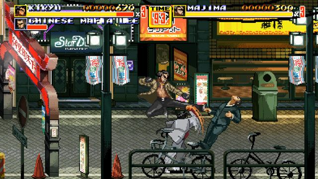 A picture of Streets of Kamurocho a mix of two games