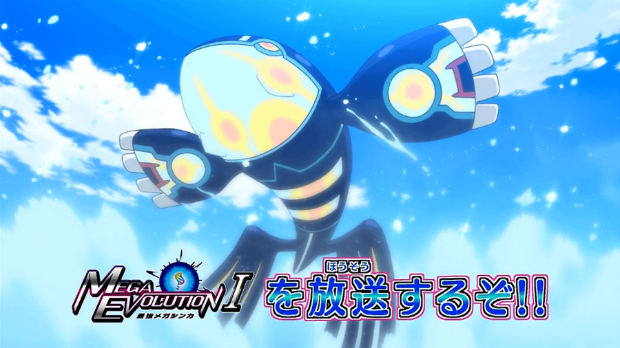Image of Primal Kyogre in Pokemon Anime.