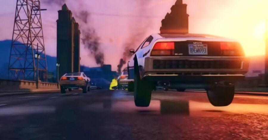Screenshot of GTA 5 Online gameplay