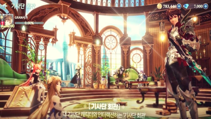 Screenshot Gran Saga game play trailer