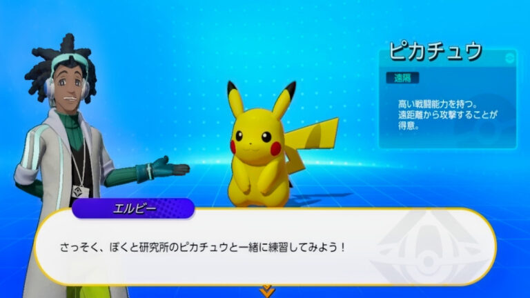 Pokemon Unite How To Play The Japanese Beta Test Pro Game Guides
