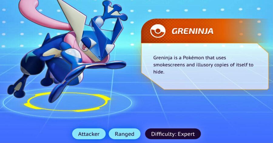Screenshot of Pokémon Unite site