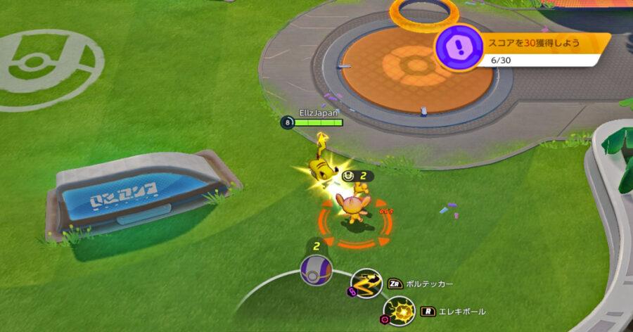 Screenshot of Pokemon Unite beta gamplay